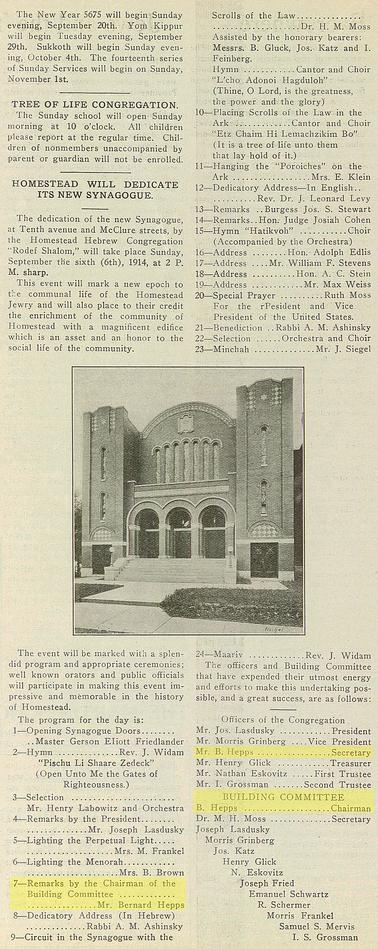 September 4, 1914 Dedication